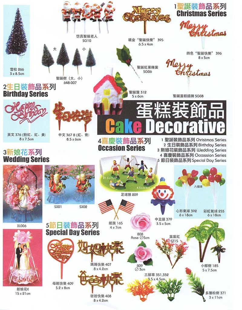 GoldPack-Bakingitgood-CakeDecorative-pg2