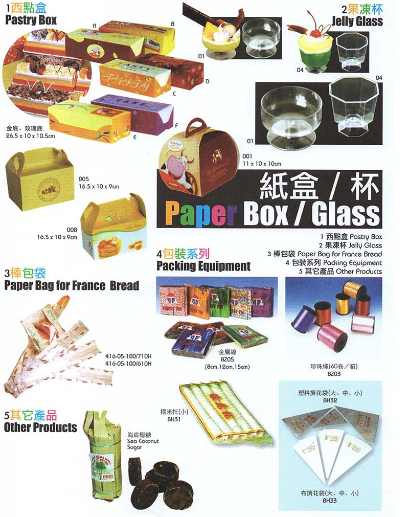 GoldPack-Bakingitgood-PaperBox-Glass-pg9